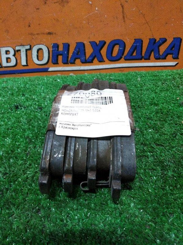 Колодки тормозные Honda Inspire UA1 G20A передние КОМПЛЕКТ