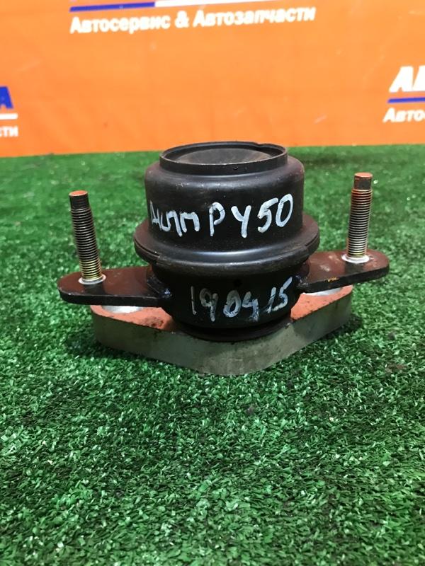 Подушка двигателя Nissan Fuga PY50 VQ35DE АКПП