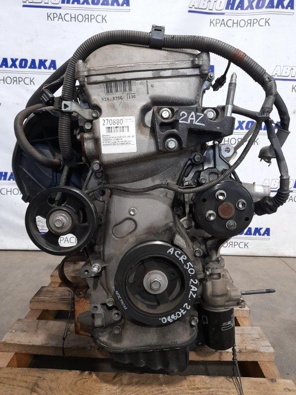 Двигатель Toyota Estima ACR50W 2AZ-FE 2006 № F074823 пробег 96 т.км. 2007 г.в. С аукционного авто. Есть