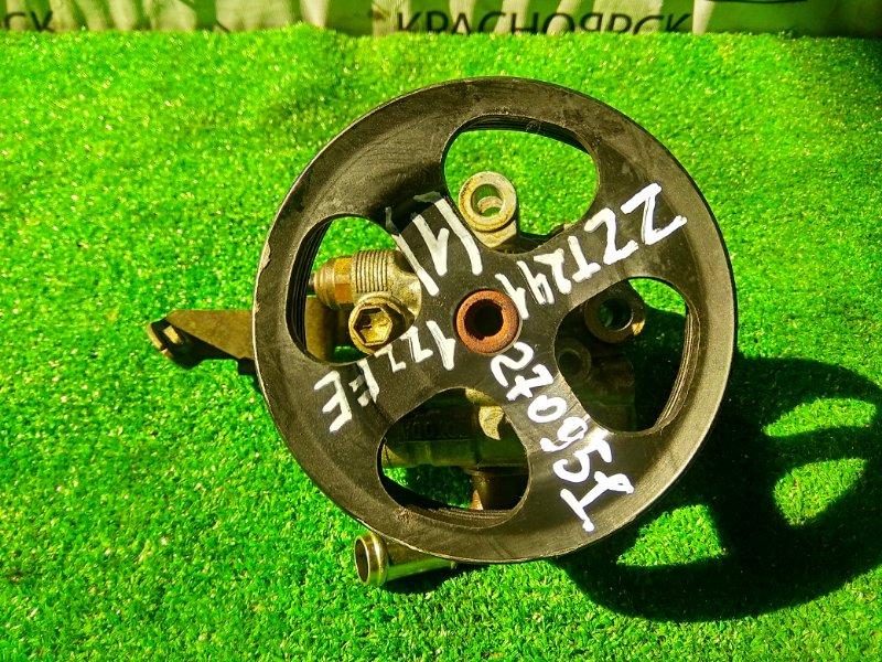 Гидроусилитель Toyota Caldina ZZT241W 1ZZ-FE 2005 пробег 61 т.км. ХТС. С аукционного авто.