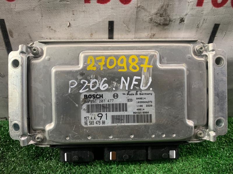 Компьютер Peugeot 206 2A/C TU5JP4 2003 0261207477 блок управления ДВС