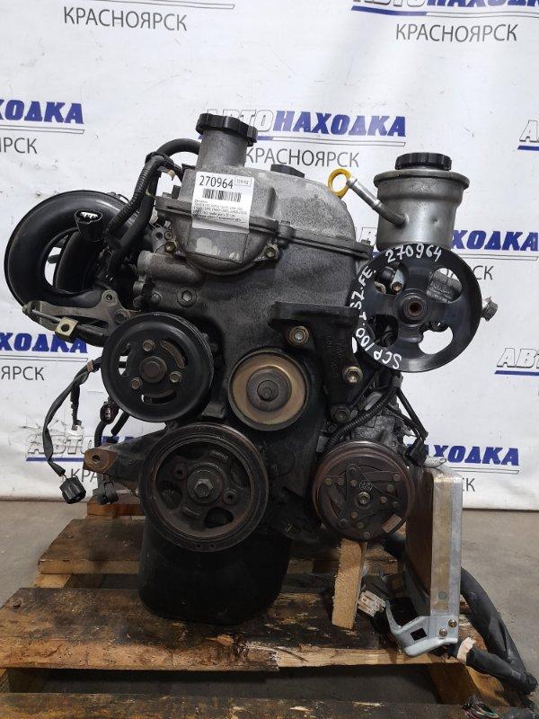 Двигатель Toyota Vitz SCP10 1SZ-FE 1999 № 0113362 пробег всего 30 т.км.! Состояние нового. С