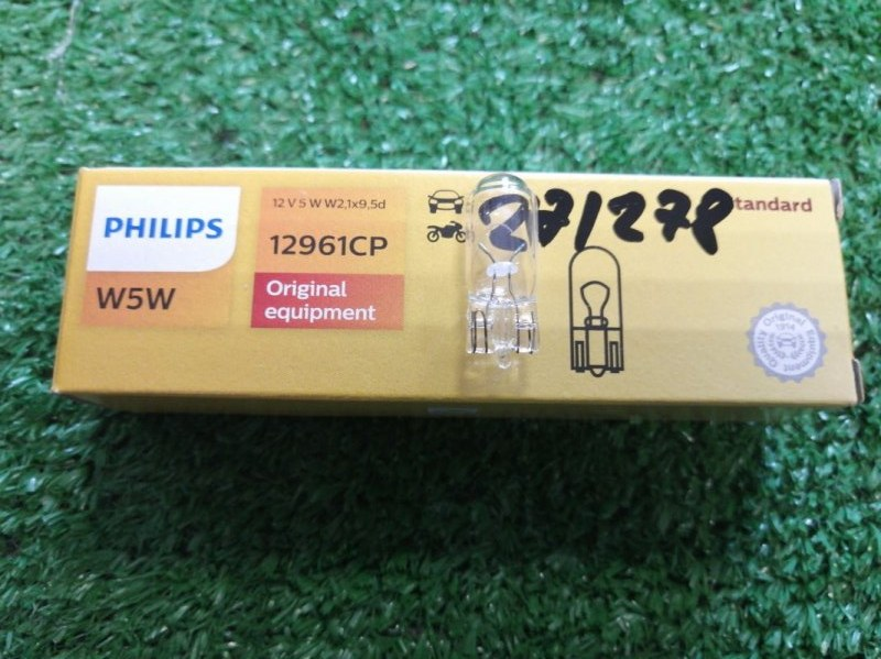 Лампа 12V5WW2,1x9,5