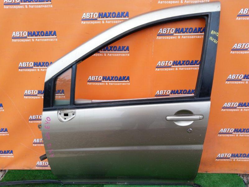 Дверь Nissan Liberty RM12 QR20DE 06.2003 передняя левая краска пузырями возле замка!!!!