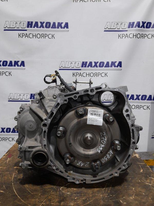 Акпп Toyota Estima ACR50W 2AZ-FE 2006 K112-01A K112-01A Вариатор. Пробег 80 т.км. 2007 г.в. ХТС. С аукционного