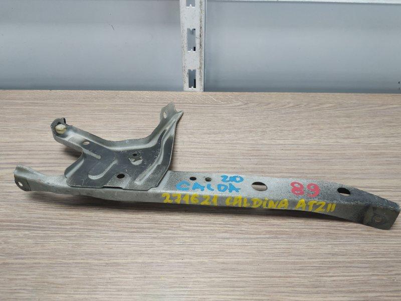 Планка замка капота Toyota Caldina AT211G 7A-FE 1999