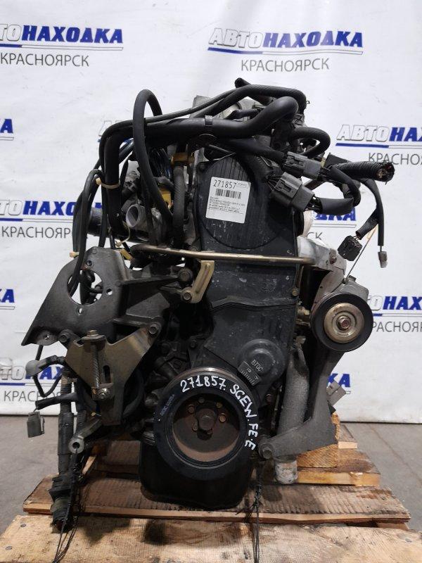 Двигатель Mazda Bongo Friendee SGEW FE-E 2001 № 449780 пробег 96 т.км. 2003 г.в. С аукционного авто. Есть