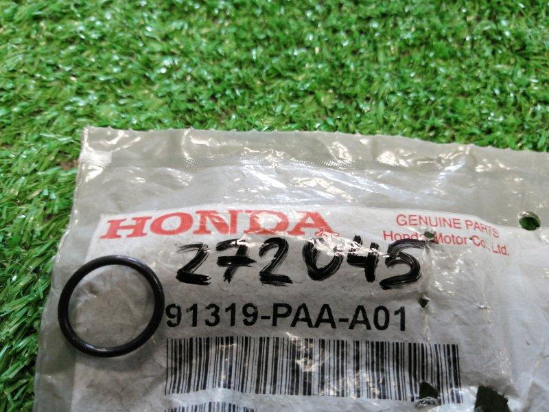 Кольцо резиновое Honda 13х1,5