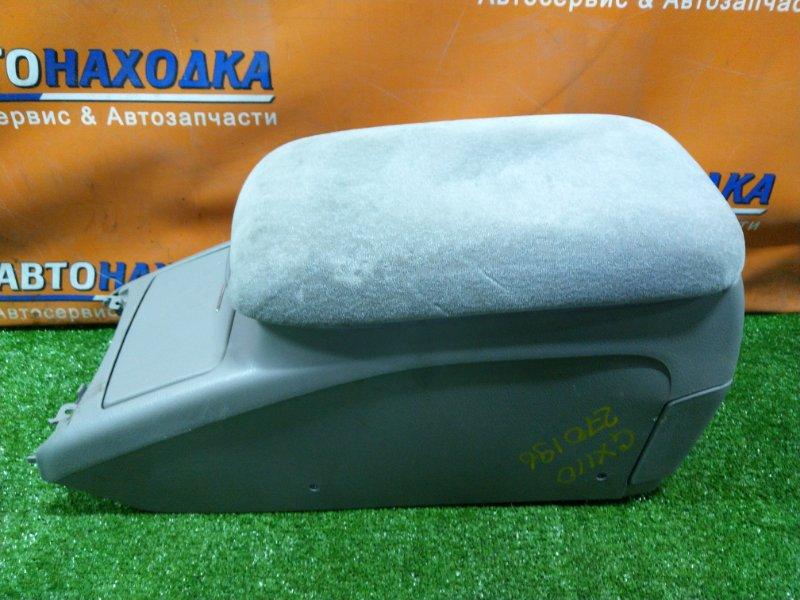 Подлокотник Toyota Mark Ii GX110 1G-FE +ПОДСТАКАННИК