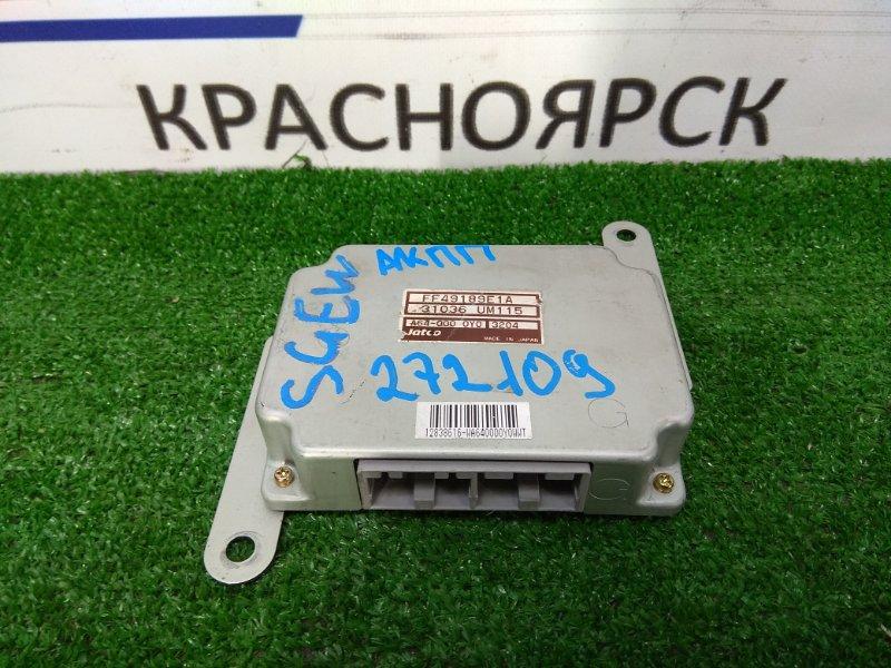Компьютер Mazda Bongo Friendee SGEW FE-E 2001 блок управления АКПП / PT control module (AT)