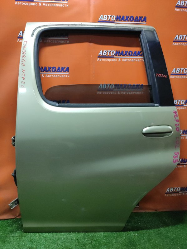 Дверь Toyota Funcargo NCP20 2NZ-FE 01.2001 задняя левая
