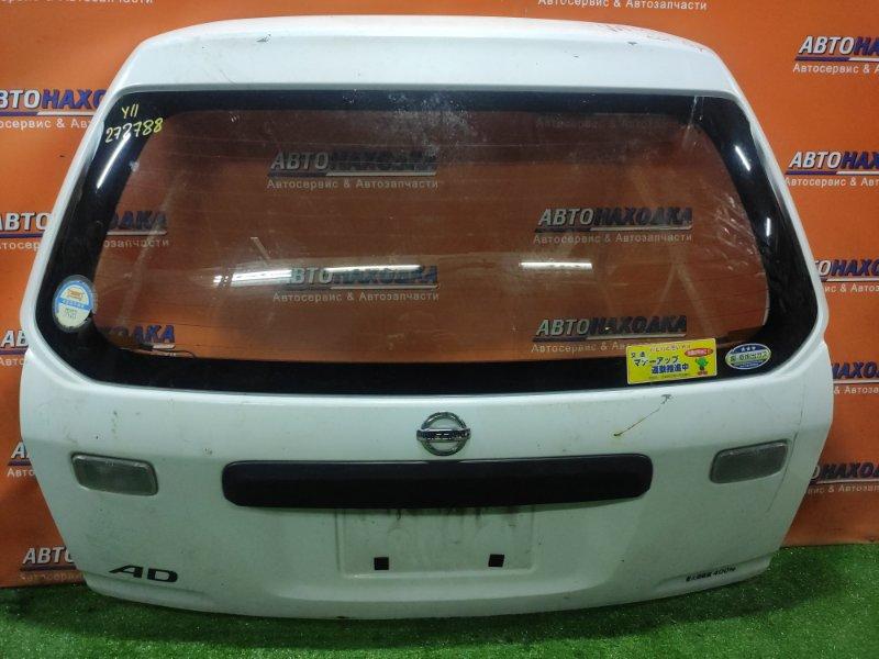 Дверь задняя Nissan Ad VFY11 QG15DE
