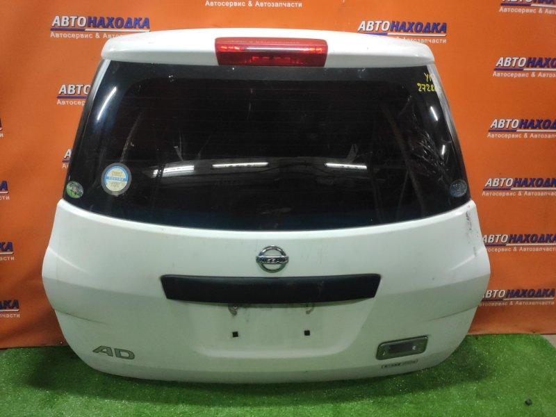 Дверь задняя Nissan Ad VFY12 HR15DE