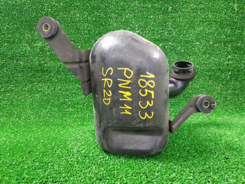 Влагоотделитель Nissan Prairie Joy PM11 SR20DE 1658550R00 резонатор воздушного фильтра (бачок