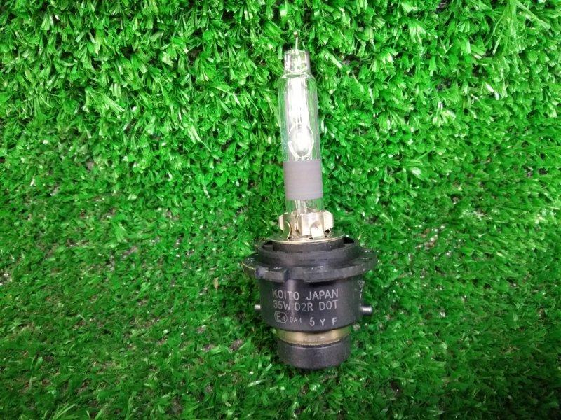 Лампа ксеноновая Nissan Serena C25 MR20DE 2005 D2R, 35W, 12V, KOITO, проверена - ОК!