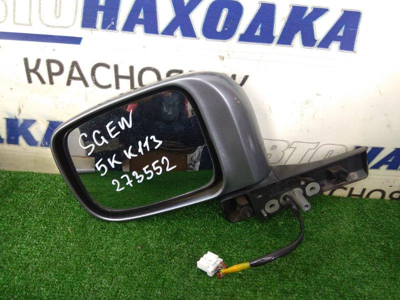 Зеркало Mazda Bongo Friendee SGEW FE-E 2001 переднее левое левое, серое (25G), 5 контактов, потертости