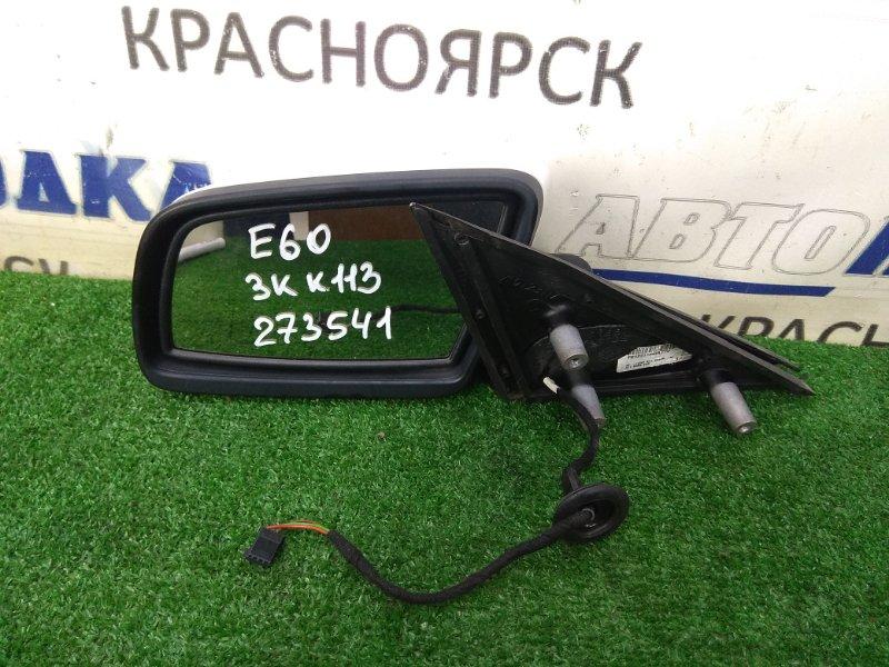 Зеркало Bmw 525I E60 N52B25 2003 переднее левое левое, белое (300), 3 контакта, трещина на корпусе