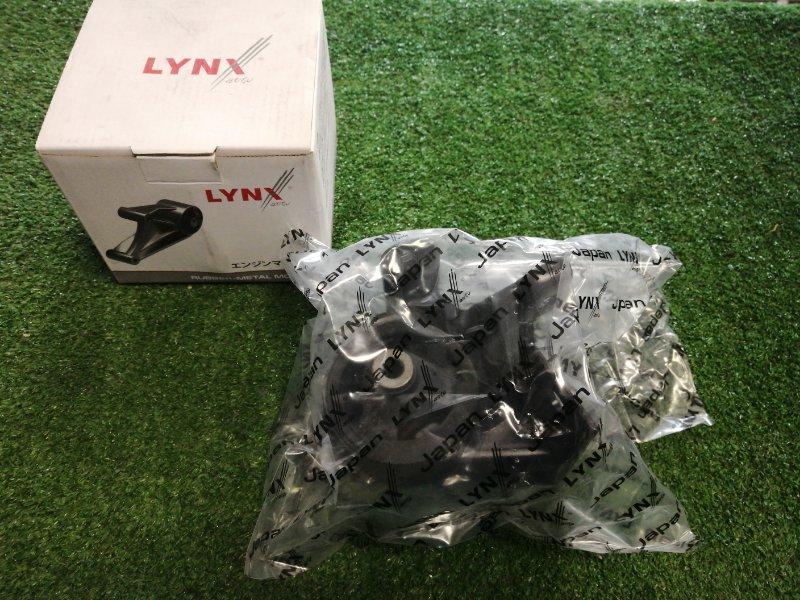 Подушка трансмиссии LYNX