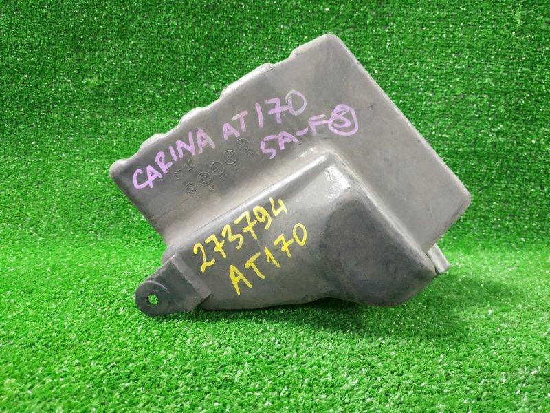 Влагоотделитель Toyota Carina AT170 5A-FE 17889-16030 резонатор воздушного фильтра (бачок