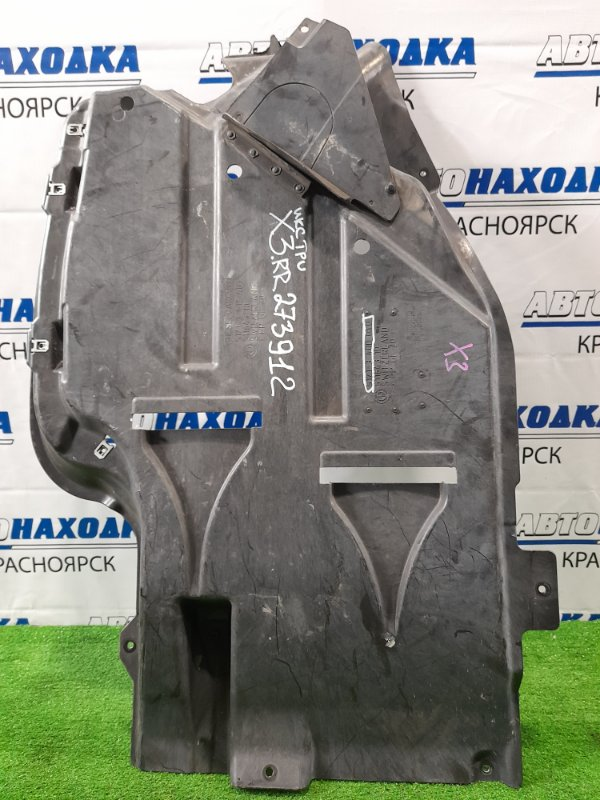 Защита топливного бака Bmw X3 E83 N52B25A 2006 задняя правая Правая (защита днища