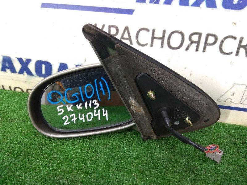Зеркало Nissan Bluebird Sylphy QG10 QG18DE 2000 переднее левое левое, серое (KX4), 5 контактов, потертости