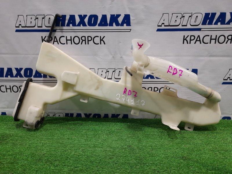 Бачок омывателя Honda Cr-V RD7 K24A 2004 под два моторчика, с горловиной, без крышки.