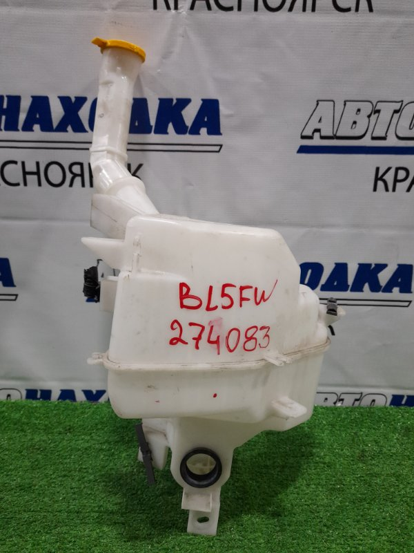 Бачок омывателя Mazda Axela BL5FW ZY-VE 2009 под один моторчик