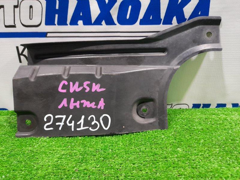 Защита двс Mitsubishi Outlander CW5W 4B12 2005 с балки продольной