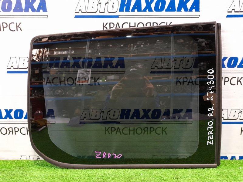 Стекло собачника Toyota Voxy ZRR70G 3ZR-FE 2007 заднее правое Правое с молдингом, заводская