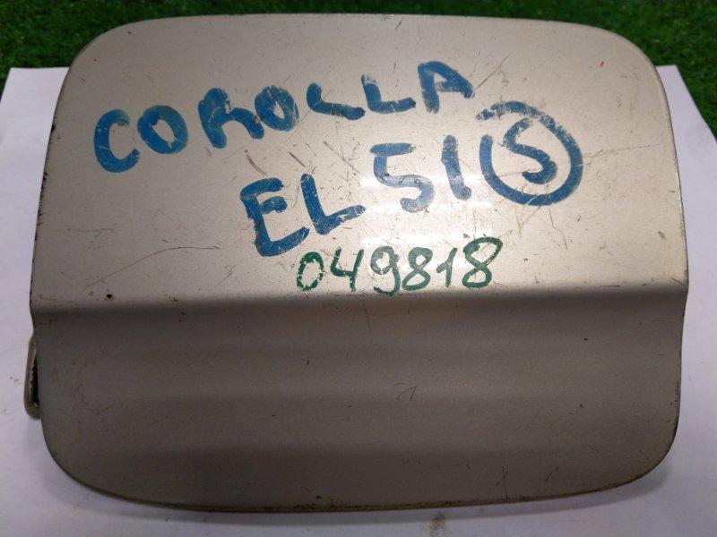 Лючок бензобака Toyota Corolla Ii EL51 5E-FE 1994 СЕДАН ИЛИ ХЭТЧ?
