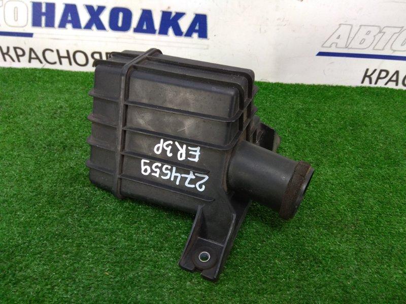Влагоотделитель Mazda Cx-7 ER3P L3-VDT 2006 резонатор воздушного фильтра (бачок воздушный)