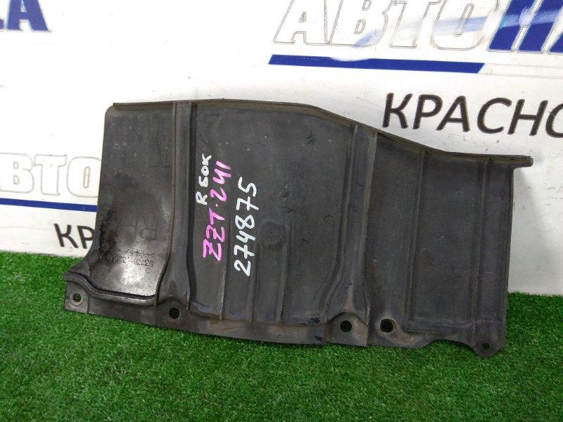Защита двс Toyota Caldina ZZT241W 1ZZ-FE 2005 передняя правая правая боковая