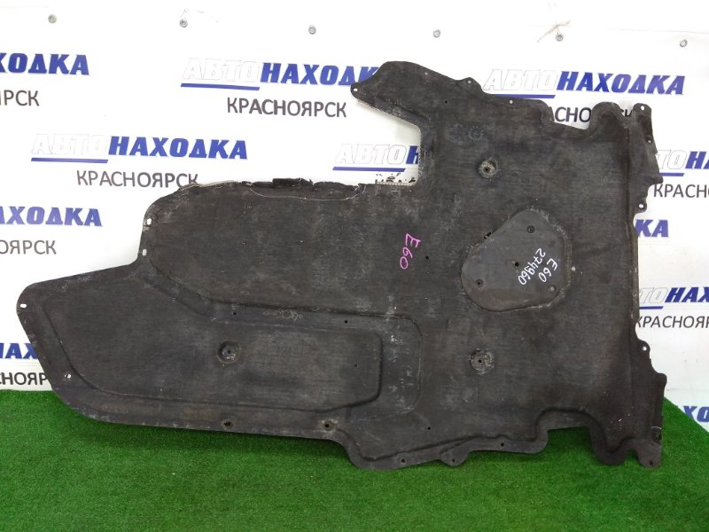 Защита двс Bmw 525I E60 N52B25 2003 центральная, сплошная, надорваны 3 крепления ( на фото)