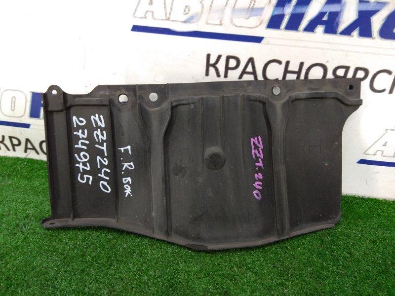 Защита двс Toyota Allion ZZT240 1ZZ-FE 2001 передняя правая правая, боковая
