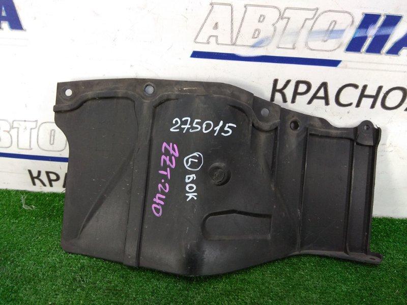 Защита двс Toyota Allion ZZT240 1ZZ-FE 2001 передняя левая левая, боковая