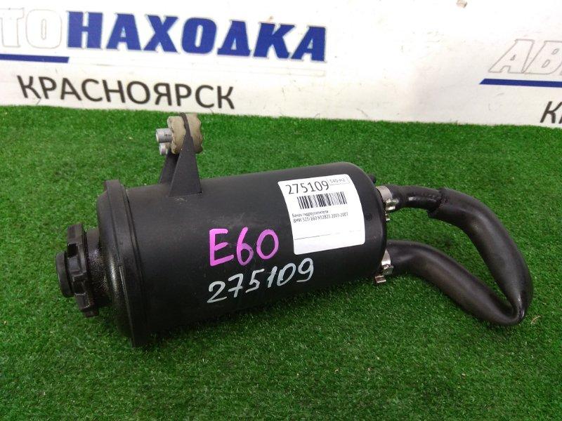 Бачок гидроусилителя Bmw 525I E60 N52B25 2003