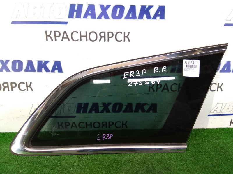 Стекло собачника Mazda Cx-7 ER3P L3-VDT 2006 заднее правое заднее правое, с хром молдингом