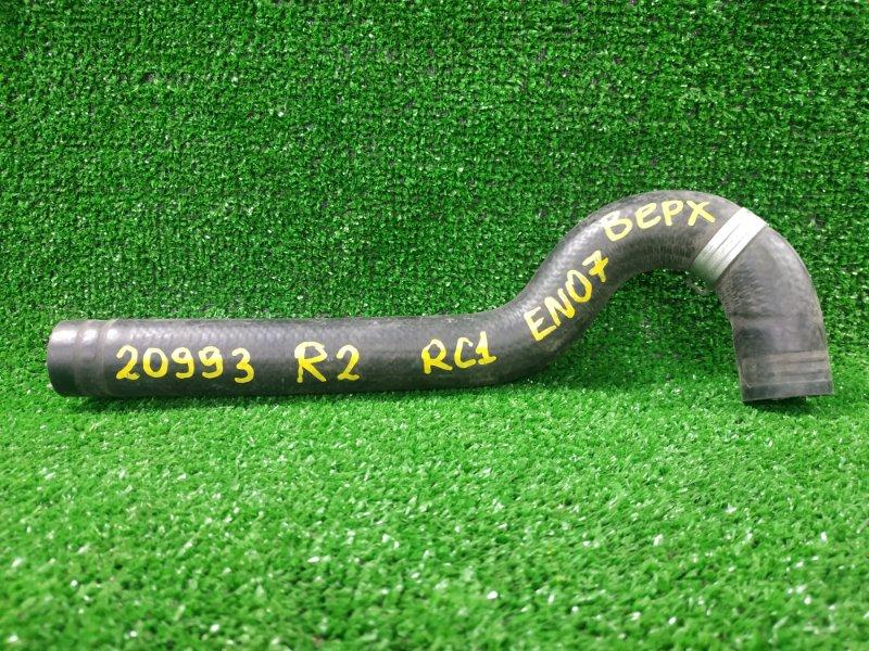 Патрубок тосольный Subaru R2 RC1 EN07 верхний верхний