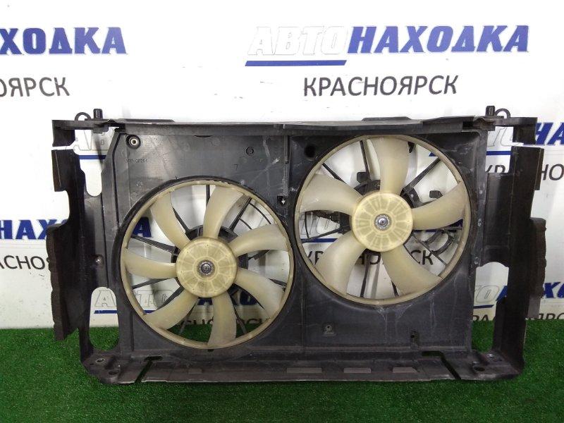 Вентилятор радиатора Toyota Estima ACR50W 2AZ-FE 2006 диффузор с двумя вентиляторами