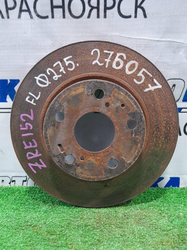 Диск тормозной Toyota Auris ZRE152H 2ZR-FE 2006 передний передний 5х114 диаметр 275 мм.