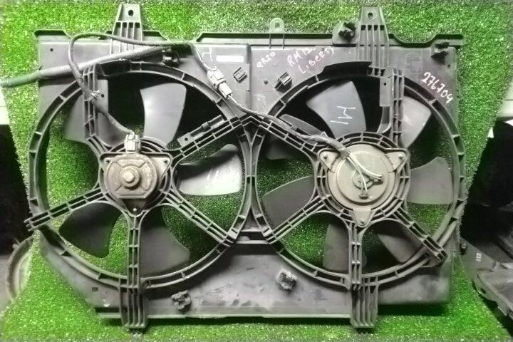 Вентилятор радиатора Nissan Liberty RM12 QR20DE +ВЕНТИЛЯТОРЫ