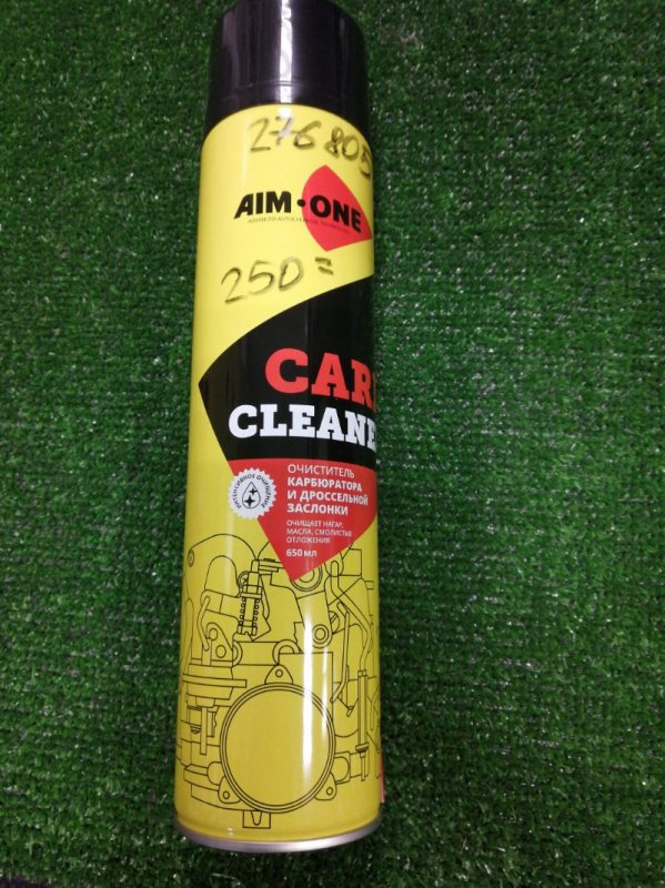Очиститель карбюратора и дз carв cleaner 650 МЛ