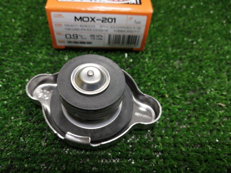 Крышка радиатора 0,9 kg/cm2
