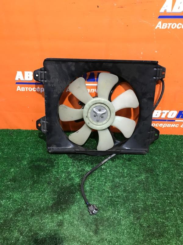 Вентилятор радиатора Mitsubishi Rvr N61W 4G93 1997 кондиционера
