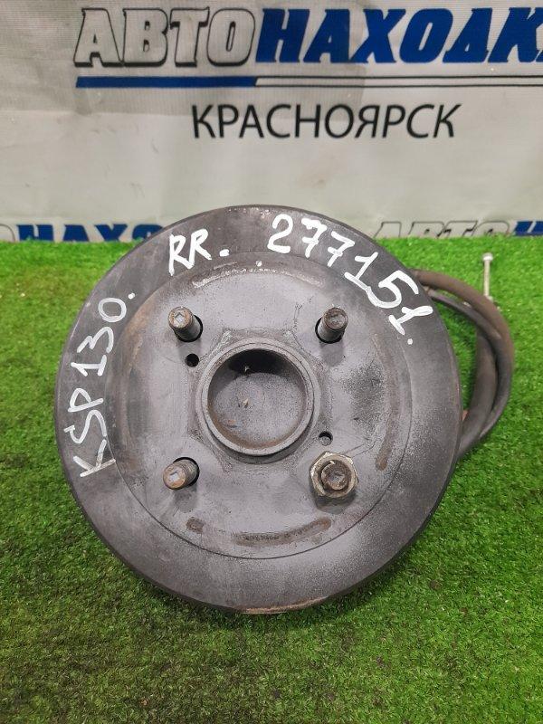 Ступица Toyota Vitz KSP130 1KR-FE 2010 задняя правая RR в сборе (с тросом, барабаном, механизмами), с
