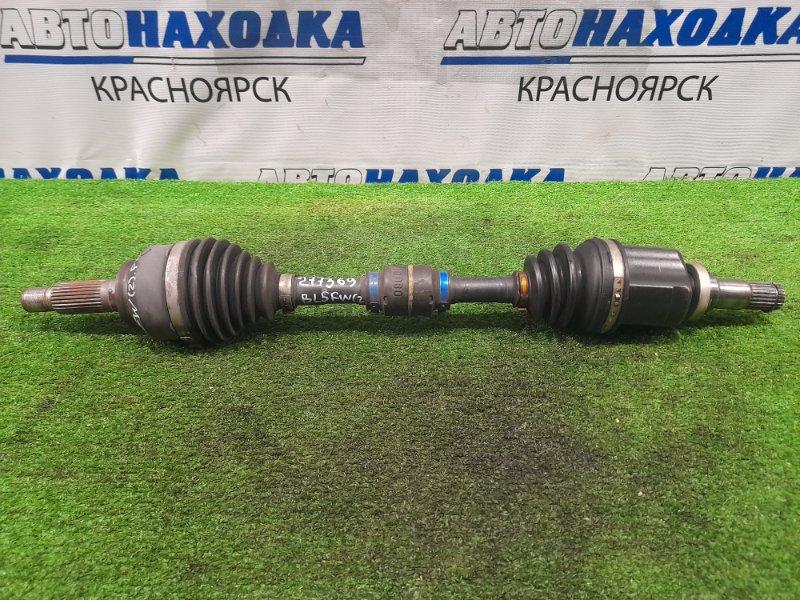 Привод Mazda Axela BL5FW ZY-VE 2009 передний левый FL, CVT, шлицы нар. 28, внутр. 23