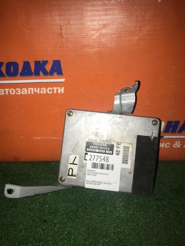 Компьютер Toyota Starlet EP91 4E-FE 1996 89661-10160 А/Т