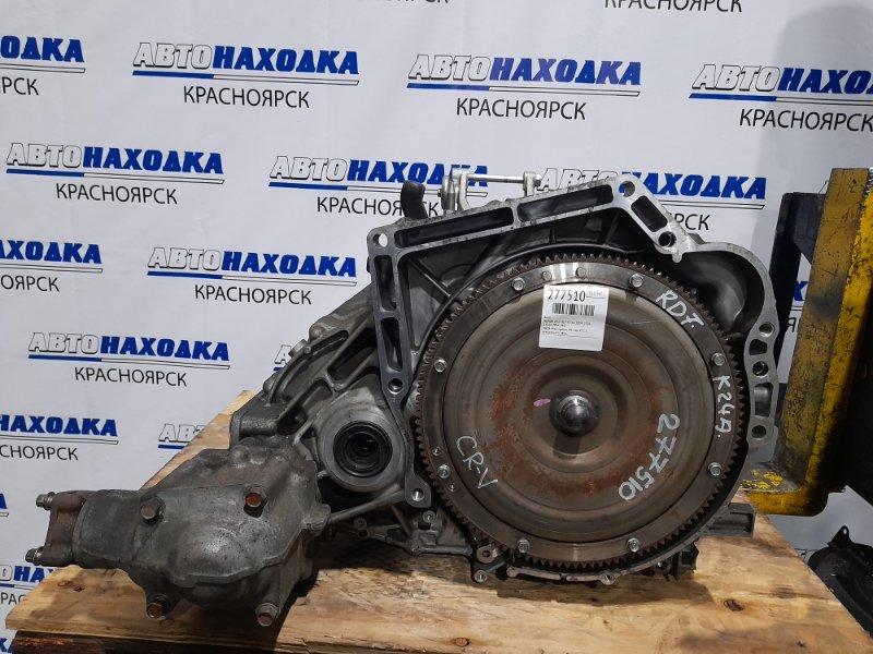 Акпп Honda Cr-V RD7 K24A 2004 MKZA MKZA 4WD пробег 94 т.км. ХТС. С аукционного авто.