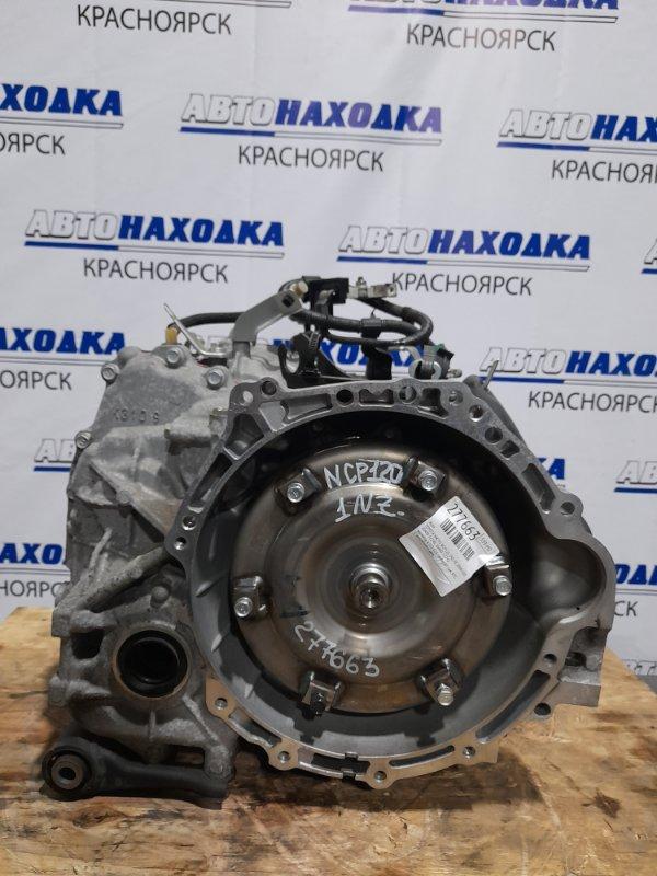 Акпп Toyota Ractis NCP120 1NZ-FE 2010 K310-02A вариатор K310-02A пробег 37 т.км. ХТС. С аукционного авто.