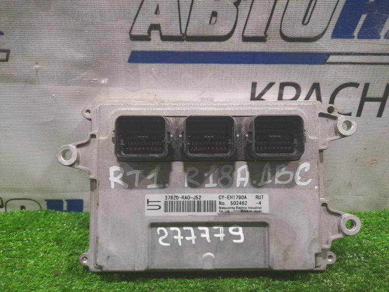 Компьютер Honda Crossroad RT1 R18A 2007 блок управления ДВС